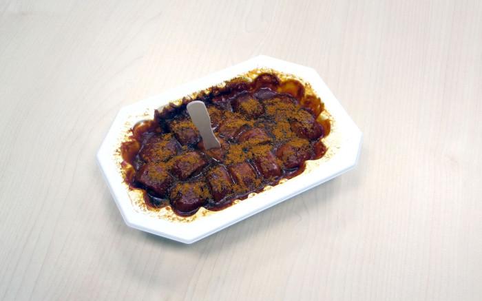 Meica Curry King extra scharf zubereitet